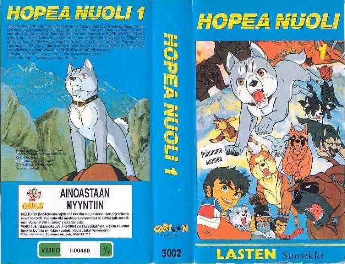 Trollsyn 1994 norsk tale vhs rip xvid saga